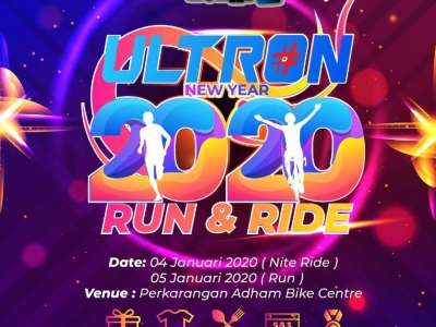 ULTRON NEW YEAR 2020 RUN & RIDE : JANUARY 4-5, 2020