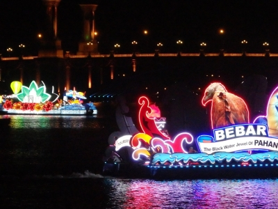 SUNGAI KUANTAN BOAT PARADE: FEBRUARY 21, 2021