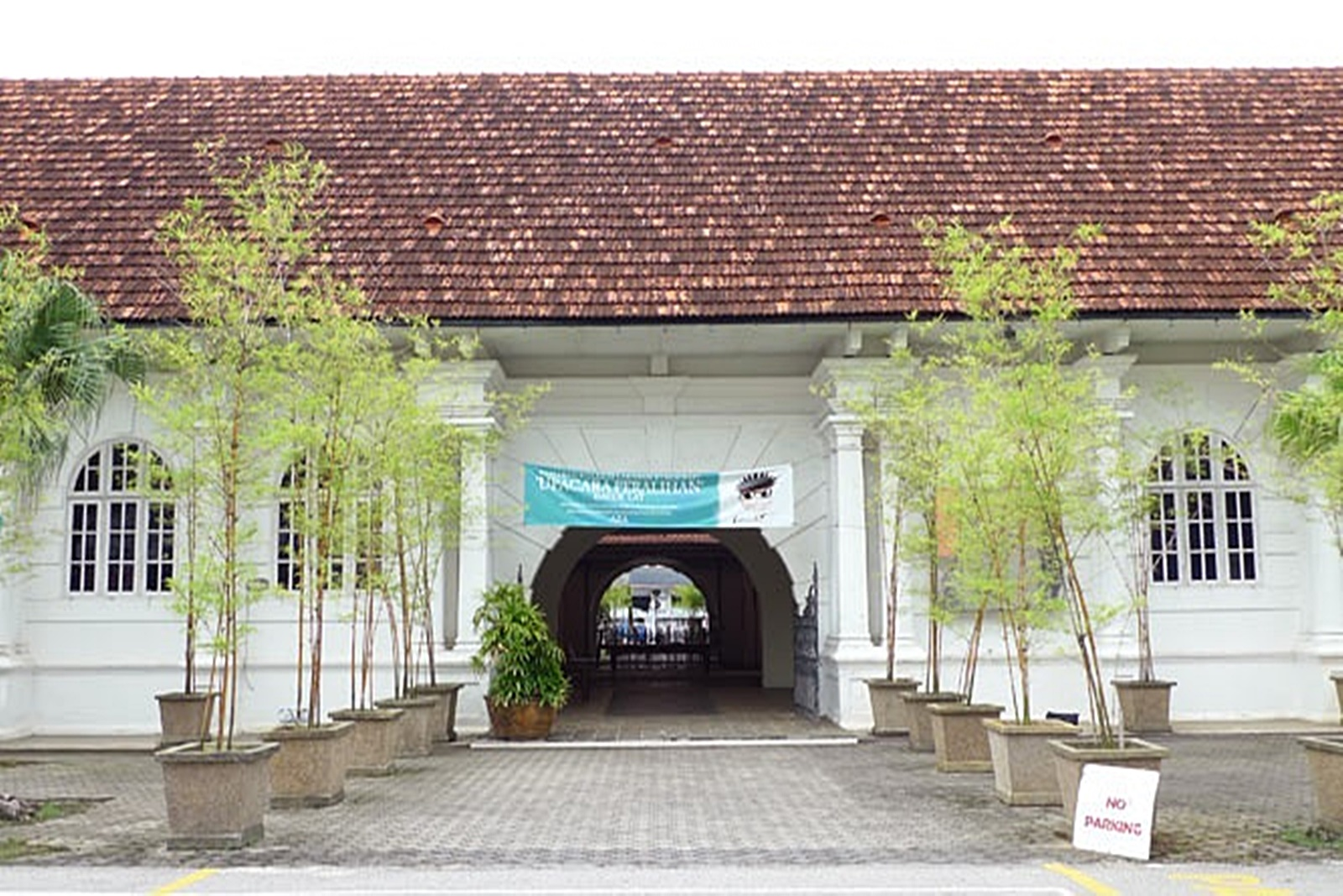 The Pahang Art Museum